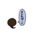 ちるさん(個別スタンプ:12)