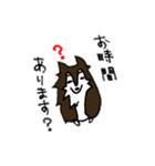 ちるさん(個別スタンプ:14)