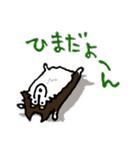 ちるさん(個別スタンプ:16)