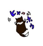 ちるさん(個別スタンプ:17)