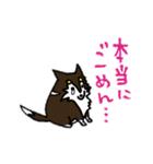 ちるさん(個別スタンプ:21)