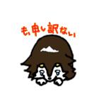ちるさん(個別スタンプ:22)