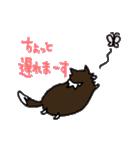 ちるさん(個別スタンプ:23)
