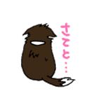ちるさん(個別スタンプ:28)