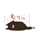 ちるさん(個別スタンプ:30)