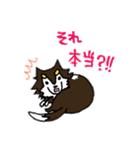 ちるさん(個別スタンプ:31)