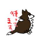 ちるさん(個別スタンプ:34)
