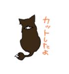 ちるさん(個別スタンプ:35)