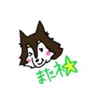 ちるさん(個別スタンプ:38)