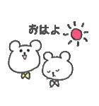 りぼんくま 2(個別スタンプ:01)