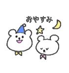 りぼんくま 2(個別スタンプ:02)