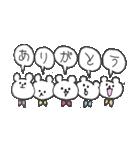 りぼんくま 2(個別スタンプ:05)