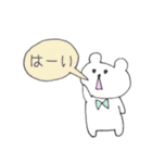 りぼんくま 2(個別スタンプ:07)