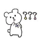 りぼんくま 2(個別スタンプ:08)