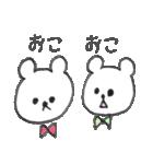 りぼんくま 2(個別スタンプ:09)