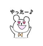 りぼんくま 2(個別スタンプ:15)