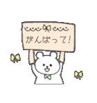 りぼんくま 2(個別スタンプ:18)