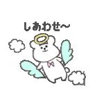 りぼんくま 2(個別スタンプ:19)