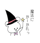 りぼんくま 2(個別スタンプ:25)