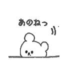りぼんくま 2(個別スタンプ:30)