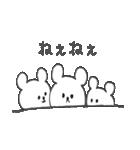 りぼんくま 2(個別スタンプ:32)