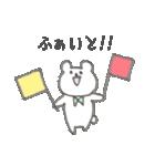 りぼんくま 2(個別スタンプ:39)