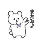 りぼんくま 2(個別スタンプ:40)
