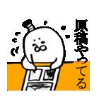 あざらし編 荒ぶるちょんまげ(個別スタンプ:04)