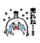 あざらし編 荒ぶるちょんまげ(個別スタンプ:08)