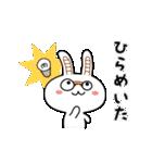 原稿うさぎ(個別スタンプ:01)