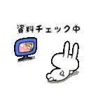 原稿うさぎ(個別スタンプ:02)