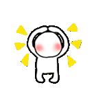 のぺ(個別スタンプ:3)