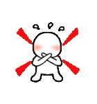 のぺ(個別スタンプ:4)