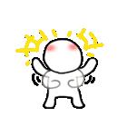 のぺ(個別スタンプ:8)