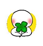 のぺ(個別スタンプ:29)