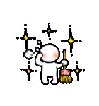 のぺ(個別スタンプ:33)