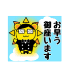べあばとらぁ(個別スタンプ:01)