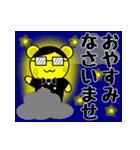 べあばとらぁ(個別スタンプ:02)