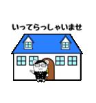 べあばとらぁ(個別スタンプ:03)