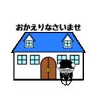 べあばとらぁ(個別スタンプ:04)
