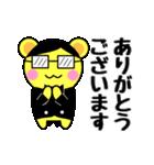 べあばとらぁ(個別スタンプ:05)