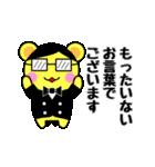 べあばとらぁ(個別スタンプ:06)