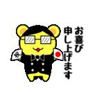 べあばとらぁ(個別スタンプ:07)