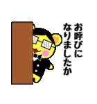 べあばとらぁ(個別スタンプ:09)