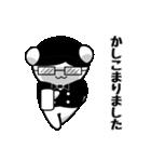 べあばとらぁ(個別スタンプ:12)