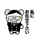 べあばとらぁ(個別スタンプ:13)