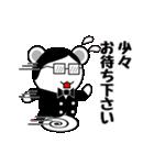 べあばとらぁ(個別スタンプ:14)