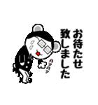 べあばとらぁ(個別スタンプ:15)