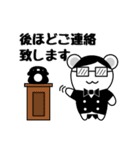 べあばとらぁ(個別スタンプ:16)