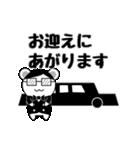 べあばとらぁ(個別スタンプ:17)